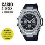 ショッピングShock CASIO カシオ G-SHOCK G-ショック G-STEEL Gスチール GST-S310-1A ブラック 腕時計 海外モデル メンズ 即納