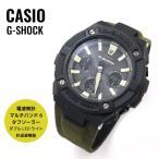 ショッピングShock CASIO カシオ G-SHOCK ジーショック  電波 タフソーラー G-STEEL Gスチール GST-W130BC-1A3 ブラック×カーキ 腕時計 メンズ 即納