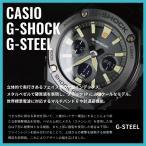ショッピングShock CASIO カシオ G-SHOCK G-ショック G-STEEL Gスチール 電波ソーラー GST-W130BD-1A ブラック 腕時計 メンズ 即納
