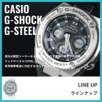 ショッピングShock CASIO カシオ G-SHOCK G-ショック G-STEEL Gスチール GST-W310-1A ブラック×シルバー 腕時計 海外モデル メンズ 即納