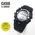 ショッピングShock CASIO カシオ 腕時計 G-SHOCK ジーショック Gショック TheG MULTI BAND6 タフソーラー×電波時計 GW-2310-1 海外モデル 即納