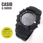 ショッピングGW CASIO カシオ 腕時計 G-SHOCK G-ショック  FIRE PACKAGE ファイアー・パッケージ GW-2310FB-1 ブラック 海外モデル 即納
