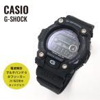 ショッピングGW CASIO カシオ 腕時計 G-SHOCK ジーショック Gショック タフソーラーX世界6局電波時計 タイドグラフ/ムーンデータ搭載 GW-7900B-1 海外モデル 即納