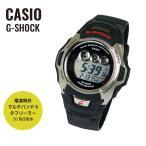 ショッピングGW CASIO カシオ G-SHOCK Gショック タフソーラー 電波 GW-M500A-1 ブラック  腕時計