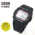 CASIO カシオ 腕時計 G-SHOCK Gショック マルチバンド6 GW-M5610-1 ブラック 海外モデル 即納