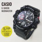 ショッピングShock CASIO カシオ G-SHOCK G-ショック MUDMASTER マッドマスター 電波ソーラー GWG-100-1A8 ブラック×グレー 腕時計 メンズ 即納