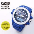 ショッピングShock CASIO カシオ G-SHOCK Gショック GULFMASTER ガルフマスター GWN-1000-2A ブルー 海外モデル 腕時計 即納