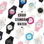 ショッピングチープカシオ メール便限定送料無料! CASIO チープカシオ STANDARD スタンダード チプカシ LRW-200H ブラック×ホワイト×ピンク レディース 腕時計 即納