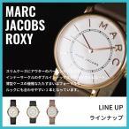 ショッピングmarc MARC JACOBS マークジェイコブス Roxy ロキシー MJ1533 ホワイト×セメント 腕時計 ユニセックス 即納