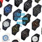 ショッピングチープカシオ メール便配送のみ送料無料! CASIO チープカシオ STANDARD スタンダード チプカシ MRW-200H ブラック×ブルー×ホワイト×ネイビー メンズ 腕時計 即納