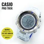 CASIO カシオ プロトレック/パスファインダー 電波ソーラー PRW-3000G-7 ホワイト×グレー 海外モデル 腕時計