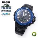 CASIO カシオ プロトレック/パスファインダー 電波ソーラー PRW-6000SYT-1 ブラック×ブルー 海外モデル 腕時計 即納