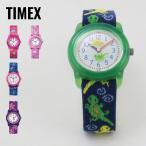 TIMEX タイメックス KIDS ANALOGUE キッズアナログ T72881 ゲッコー 子供用 腕時計 レビューを書いて送料無料 即納