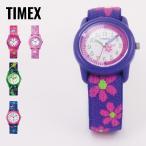 TIMEX タイメックス KIDS TIME TEACHER キッズ タイムティーチャー T89022 フラワー 子供用 腕時計 レビューを書いて送料無料 即納