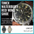 TIMEX タイメックス Waterbury ウォーターベリー Red Wing Shoe TW2P84300 ブラック×ブラウン 腕時計 即納