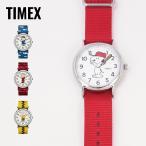 TIMEX Peanuts ピーナッツ Snoopy スヌーピー