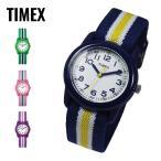 TIMEX タイメックス KIDS キッズ TW7C05800 ホワイト×ネイビー×イエロー 子供用 腕時計 送料無料 即納