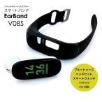 スマートウォッチ Smart Watch iPhone android 対応 EarBand ワンタッチでイヤホン&ハンズフリー通話ができる フィットネストラッカー スマートバンド 即納