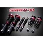 BLITZ DAMPER ZZ-R BB トヨタ アルファード ヴェルファイア AGH35W GGH35W 4WD 92201