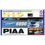 PIAA ピア フォグ専用HIDコンプリートキット アルスター 6000K HB HH254SB