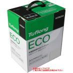 日立化成 Tuflong ECO タフロングエコ バッテリー 40B19R