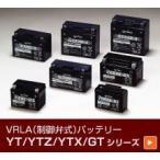 GS YUASA ジーエスユアサ 2輪(バイク)用バッテリー YTZ10S(液入り充電済/正規品)