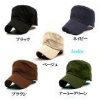 帽子キャスケット メンズ レディース 送料無料
