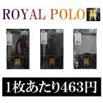 ボクサーパンツ4枚セット メンズ 3L,4L,5L ROYAL POLO
