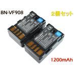 【あすつく対応】『2個セット』● Jvc Victor ビクター Everio エブリオ ● BN-VF908/BN-VF808 互換バッテリー ●純正充電器で充電可能 残量表示可能 ●