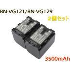 【あすつく対応】『2個セット』● Jvc Victor  ビクター ●  BN-VG121/ BN-VG129 互換バッテリー ●純正充電器で充電可能 残量表示可能 ●