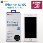 iPhone6s ガラスフィルム 保護ガラス iPhone6 日本製 旭硝子 クリア 0.3mm C-Glass