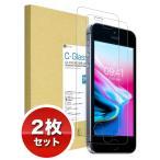 【2枚入】iPhoneSE ガラスフィルム 保護ガラス iPhone5 iPhone5s iPhone5c 日本製 旭硝子 クリア 0.2mm C-Glass