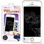 マジカルプリントガラス 劇場版 Fate stay night Heaven s Feel iPhone 5   5s   SE 02 セイバー グッズ