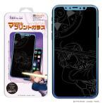 劇場版「Fate/stay night [Heaven's Feel]」 iPhoneX iPhoneXS C-Glass 0.3mm マジカル プリントガラス  (セイバー)