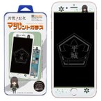 刀使ノ巫女 iPhone8 iPhone7 iPhone6s iPhone6 C-Glass 0.3mm マジカル プリントガラス 強化ガラス ガラスフィルム (平城)