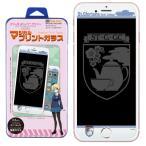 ガールズ&パンツァー 最終章 iPhone8 iPhone7 iPhone6s iPhone6 C-Glass 0.3mm マジカル プリントガラス 強化ガラス ガラスフィルム (聖グロリアーナ女学院)
