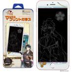 文豪とアルケミスト   NEWLOGIC iPhone C-Glass 0.3mm マジカルプリントガラス 強化ガラス 液晶保護フィルム 液晶保護 ガラスフィルム  iPhone8 7 6s 6  芥川龍之介