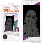 劇場版「Fate/stay night [Heaven's Feel]」 iPhone8 iPhone7 iPhone6s iPhone6 C-Glass 0.3mm マジカル プリントガラス  (間桐桜)