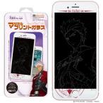 マジカルプリントガラス 劇場版 Fate stay night Heaven s Feel iPhone 6   8 04 アーチャー グッズ