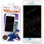 マジカルプリントガラス 劇場版 Fate stay night Heaven s Feel iPhone 6   8 05 ランサー グッズ