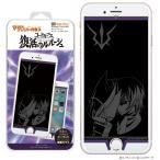 マジカルプリントガラス iPhone 6   7   8 コードギアス 復活のルルーシュ 01 ルルーシュ グッズ