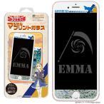 マジカルプリントガラス 荒野のコトブキ飛行隊 iPhone6 8 02 エンマ グッズ