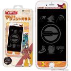 荒野のコトブキ飛行隊 iPhone8 iPhone7 iPhone6s iPhone6 C-Glass 0.3mm マジカル プリントガラス  (コトブキ飛行隊)