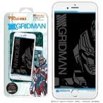 マジカルプリントガラス SSSS.GRIDMAN iPhone 6 8 04 グリッドマン グッズ