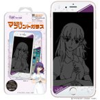 劇場版「Fate/stay night [Heaven's Feel]」 iPhone8Plus iPhone7Plus iPhone6sPlus iPhone6Plus C-Glass 0.3mm マジカル プリントガラス  (間桐桜)