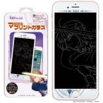 劇場版 Fate stay night Heavens Feel iPhone8Plus iPhone7Plus iPhone6sPlus iPhone6Plus C-Glass 0.3mm マジカル プリントガラス セイバー