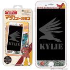 マジカルプリントガラス 荒野のコトブキ飛行隊 iPhone6Plus 8Plus 01 キリエ グッズ