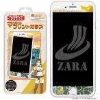 マジカルプリントガラス 荒野のコトブキ飛行隊 iPhone6Plus 8Plus 05 ザラ グッズ