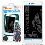 マジカルプリントガラス SSSS.GRIDMAN iPhone 6 Plus  8 Plus 04 グリッドマン グッズ