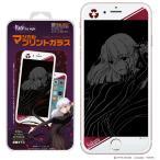 劇場版「Fate/stay night [Heaven's Feel]」 iPhone8 iPhone7 iPhone6s iPhone6 C-Glass 0.3mm マジカル プリントガラス  (間桐桜-マキリの杯-)